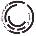 آزمایشگاه و مرکز تخصصی آپا تبریز