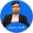 سید جواد فراهانی