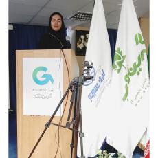 سخنرانی دانشگاه اقبال