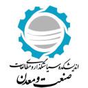 همکاری اندیشکده سیاستگذاری و مطالعات صنعت و معدن (پژوهشکده تحقیقات راهبردی مجمع تشخیص مصلحت نظام)