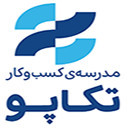 مدرسه کسب و کار مشترک اتاق بازرگانی تهران و دانشگاه صنعتی امیرکبیر (تکاپو)