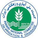 کمیته ملی آبیاری و زهکشی استان اردبیل