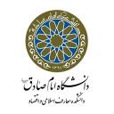 دانشکده اقتصاد دانشگاه امام صادق