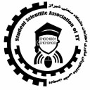 انجمن علمی فناوری اطلاعات