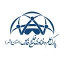 پارک علم و فناوری خلیج فارس