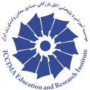 موسسه آموزشی و پژوهشی اتاق بازرگانی،صنایع، معدن و کشاورزی ایران
