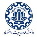دانشکده مدیریت و اقتصاد دانشگاه صنعتی شریف