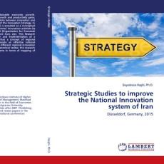 انتشار کتاب در حوزه استراتژی/ نوآوری در آلمان