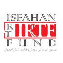صندوق پژوهش و فناوری اصفهان