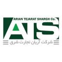 شرکت آریان تجارت شرق(ATS)