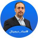 حسین اسلامی