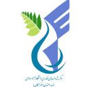 مرکز رشد واحدهای فناوری دانشگاه آزاد اسلامی واحد اصفهان