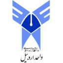 دانشگاه آزاد اسلامی واحد اردبیل