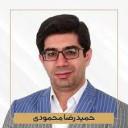 دکتر خمیدرضا محمودی