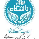 اداره كل فرهنگي و اجتماعي دانشگاه تهران