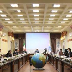 سمینارهای تجارت بین الملل دانشگاه تهران