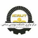 مرکز نوآوری دانشکده مهندسی نساجی دانشگاه صنعتی امیرکبیر