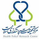 مرکز تحقیقات سیاست گذاری سلامت