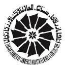 اتاق بازرگانی، صنایع، معادن و کشاورزی زنجان