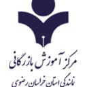 مرکز آموزش بازرگانی