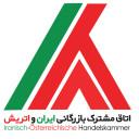 اتاق مشترک بازرگانی ایران و اتریش