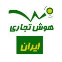 خانه هوش تجاری ایران