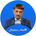 علی آقا محمدی