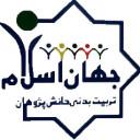 شرکت دانش پژوهان