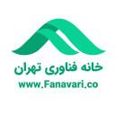 خانه فناوری تهران