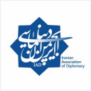 انجمن دیپلماسی ایران