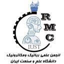 انجمن علمی رباتیک دانشگاه علم و صنعت ایران