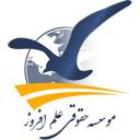 موسسه حقوقی علم افروز