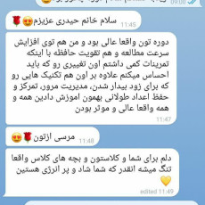 پیام های شما-۱