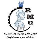 انجمن رباتیک دانشگاه علم و صنعت ایران