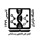 انجمن علمی دانشجویی زیست شناسی