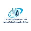 سازمان فناوری اطلاعات و ارتباطات ایران