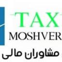 مرکز مشاوران مالی مالیاتی ایران