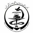 انجمن علمی دانشکده داروسازی شیراز