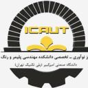 مرکز نوآوری دانشکده پلیمر امیرکبیر