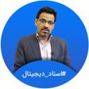 محمدرضا پاسبان