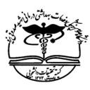کمیته تحقیقات دانشجویی دانشگاه شهید صدوقی یزد