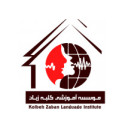 Kolbeh Zaban Language Institute