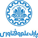 پارک علم و فناوری شریف