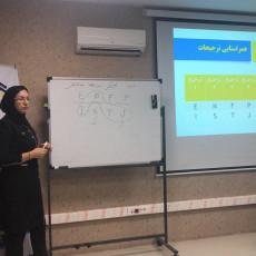 ورکشاپ مرکز آموزش هتلداری مشهد