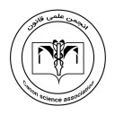 انجمن علمی قانون