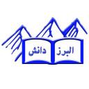 گروه آموزشی البرز دانش