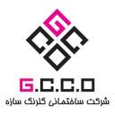 شرکت ساختمانی گلرنگ سازه(G.C.C.O)