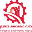 خانه مهندسی صنایع