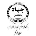 پارک ملی علوم و فناوریهای نرم و صنایع فرهنگی