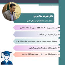 دکتر علیرضا میلاجردی